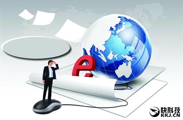 商务部谈中国电商:大多数人开网店不赚钱